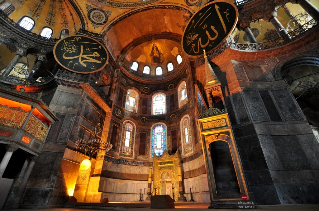Center of Hagia Sophia Museum