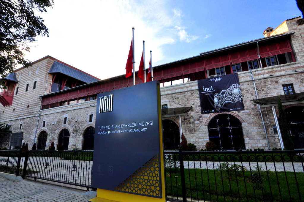 Turkish And Islamic Art Museum In Sultanahmet