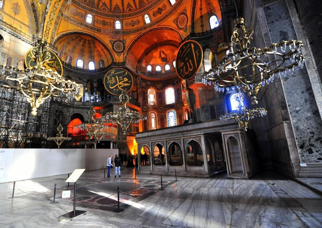 Coronation Area In Hagia Sophia: Omphalion