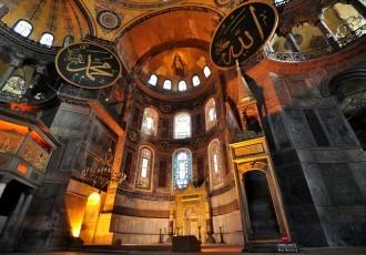 Hagia Sophia Museum Relics