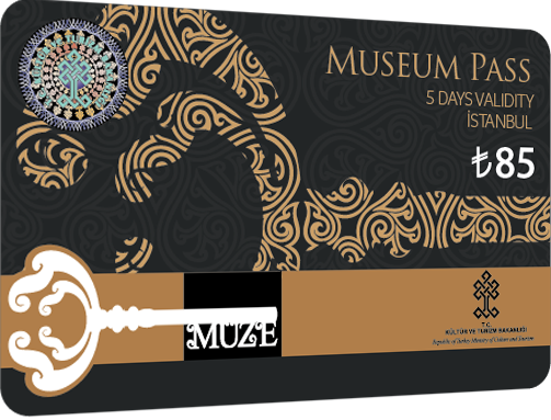 Museum Pass Istanbul. The key to quick visit.