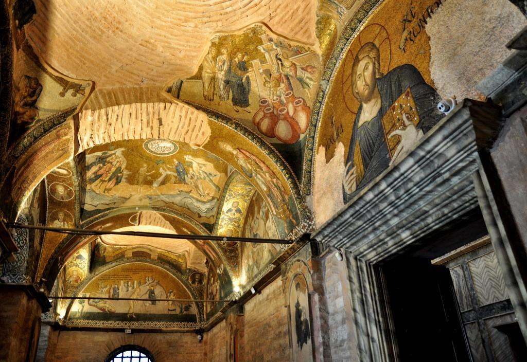 Chora Church Outer Narthex
