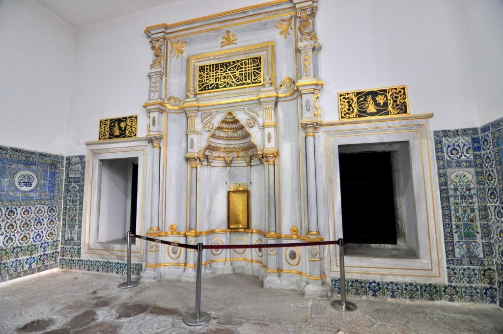Women's Mosque in Harem.